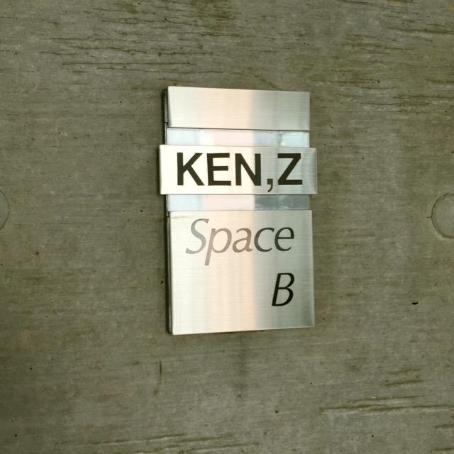 kenz外観3