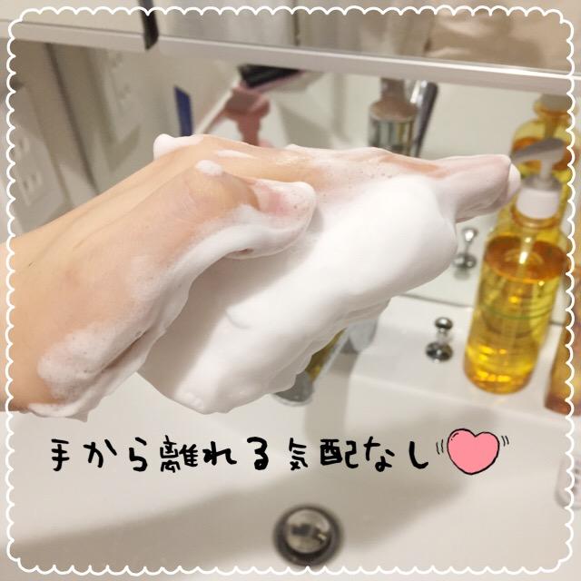 オルビス洗顔料