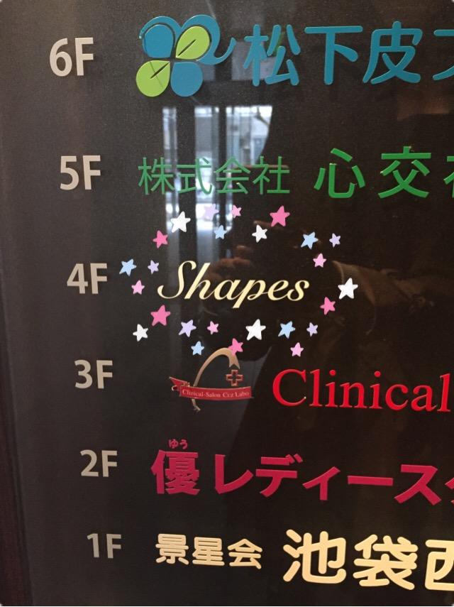 shapes池袋店外観