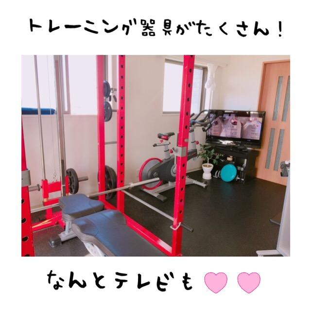 ALTIMAKEトレーニングルーム