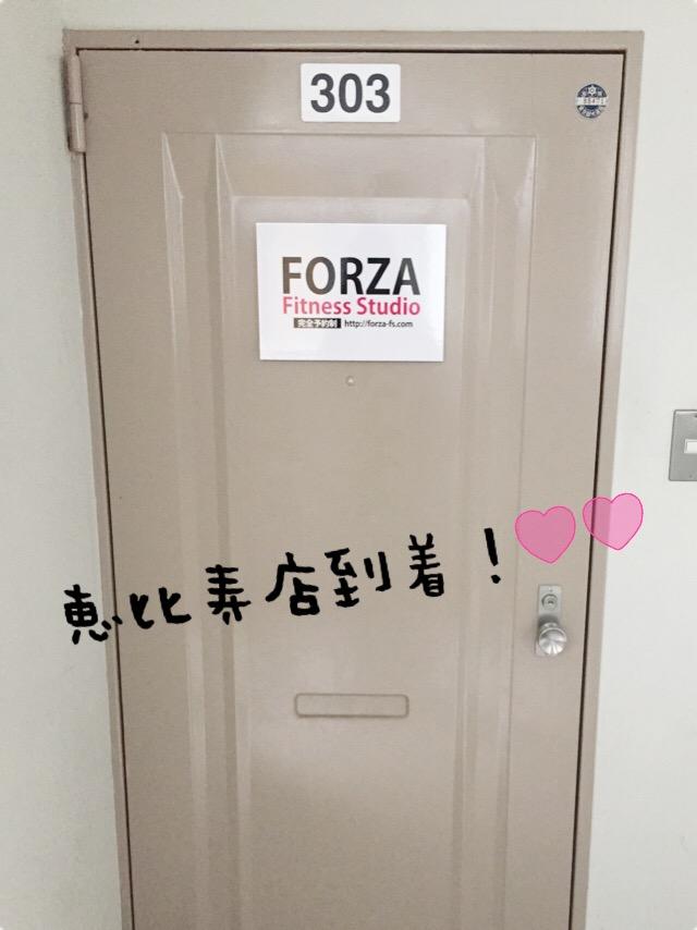 フォルツァの外観・アクセス