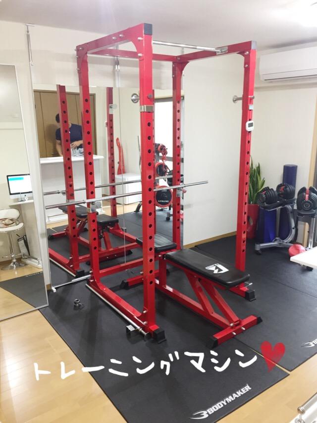 フォルツァのトレーニングスペース