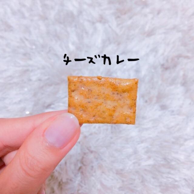 ソイスリムチーズカレー味
