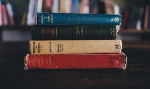 食とダイエットについて勉強したいと思う人におすすめの講座・本