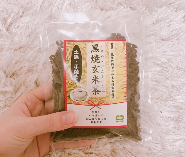 黒焼き玄米茶