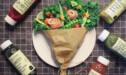 ダイエットおすすめ和食レシピ