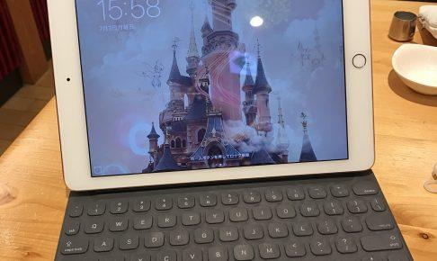 iPad Pro9.7インチ