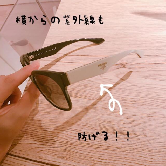 おすすめプラダのサングラス