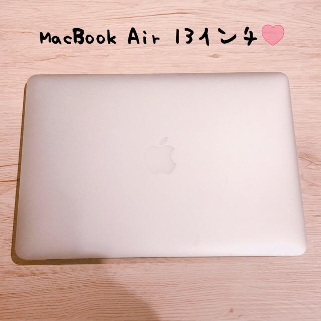 MacBook Air13インチ