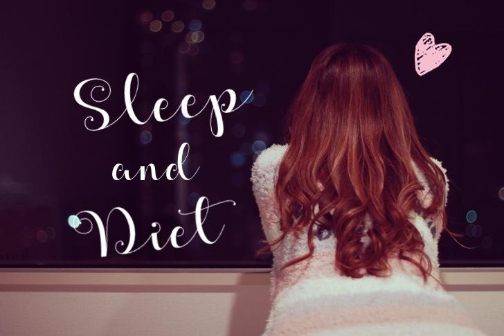 良質な睡眠でダイエット効果を高める方法。早寝早起きで痩せやすくなったのを実感!