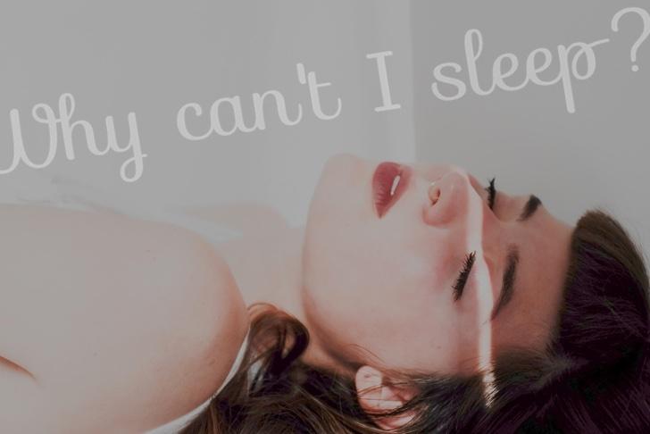 眠りが浅いのは骨盤前傾・反り腰のせいかも?呼吸を深くする方法