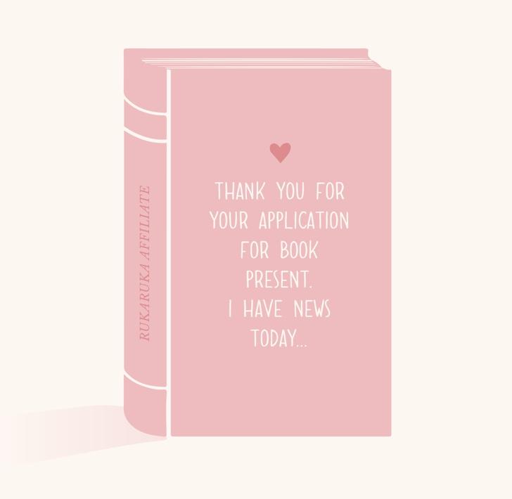 本のプレゼント企画に応募してくださった方へ