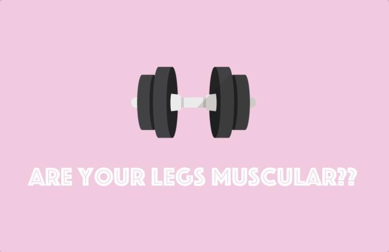 脚の筋肉太りを解消して細くする方法