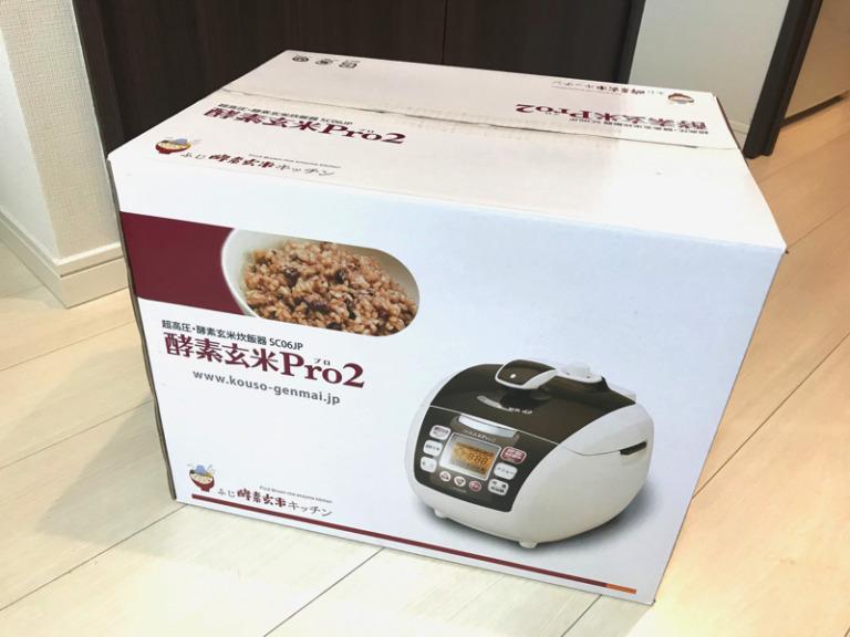 酵素玄米Pro2梱包