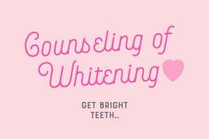 ティースアートホワイトニングカウンセリング
