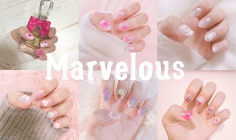 恵比寿のネイルサロン「Marvelous」のデザインが可愛すぎる♡