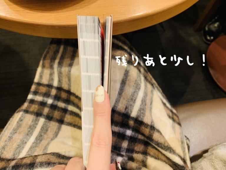 キクタンで単語勉強中