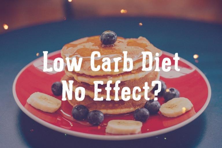 糖質制限の効果がない