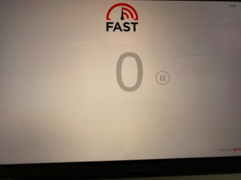 パビリオン近くのスタバのWi-Fi速度