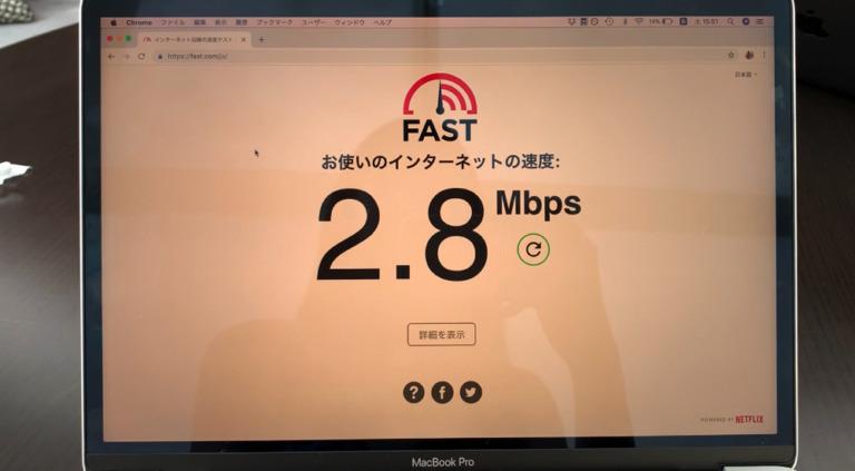 グランドハイアットクアラルンプールWi-Fi速度